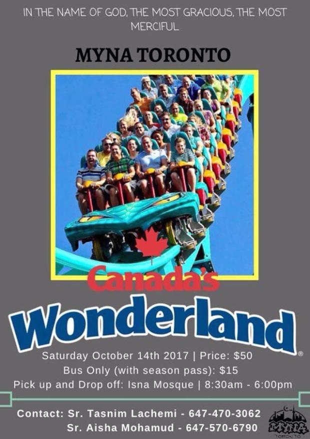 Wonderland Trip 2017